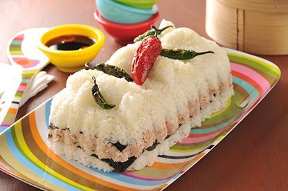 pastel de arroz y atún